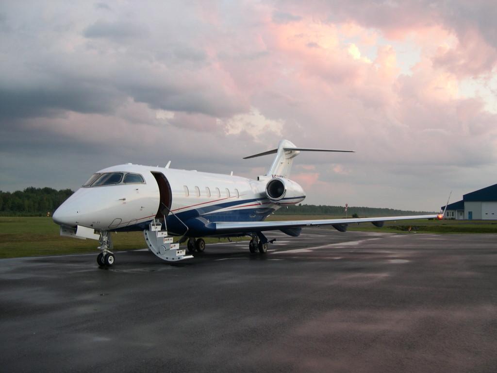 Aéroport de Drummondville